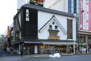 魚寅 ハウスパートナー錦糸町店